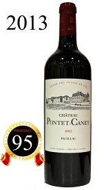 シャトーポンテカネ[2013]Chteau Ponte CanetPauillac Bordeaux 750ml