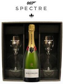 ボランジェ Bollinger 007 SPECTRE スペクター グラスセット スペシャル キュヴェ ブリュット750ml&スペクターペアグラスセット Glass Pack Lehmann