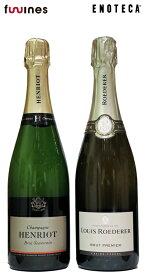 ランス最高のメゾン 2本セット アンリオ ブリュット スーヴェラン ルイ ロデレール ブリュット プルミエHENRIOT BRUT SOUVERAIN LOUIS ROEDERER BRUT PREMIER Champagne 750ml (沖縄・離島は除外 クール便は負担)