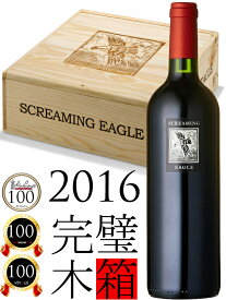 Screaming Eagle スクリーミングイーグル[2016]CABERNET SAUVIGNON Napa Valley カベルネソーヴィニヨン 750ml 木箱にて発送 赤ワイン 赤 ワイン ギフト プレゼント フルボディ お中元