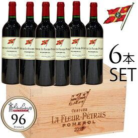 6本セット シャトー ラ フルール ペトリュウス[2015]ムエックスCHATEAU La Fleur Petrus POMEROL Jean Pierre Moueix 750ml×6本 木箱 赤ワインセット 赤ワイン 赤 ワイン セット ギフト プレゼント お中元
