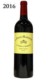 ラ プティット マルキーズ デュ クロ デュ マルキ[2016]La Petite Marquise du Clos du Marquis Leoville-Las Cases st-julien 750ml