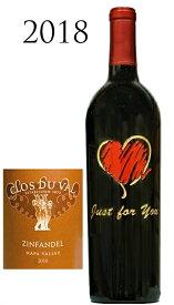クロデュヴァル クラシック ナパヴァレー ジンファンデル アニヴァーサリーボトル[2018]Clos du Val CLASSIC NAPA VALLEY ZINFANDEL ANNIVERSARY BOTTLE 750ml 赤ワイン 赤 ワイン ギフト プレゼント フルボディ お中元