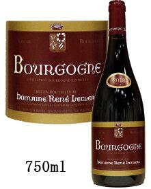 ブルゴーニュ ルージュ ドメーヌ ルネ ルクレール[2018]Bourgogne Rouge Pinot Noir Rene Leclerc 750mlルネ・ルクレール ブルゴーニュルージュ ピノノワール 赤ワイン 赤 ワイン セット 赤ワインセット ワインセット ギフト プレゼント お中元