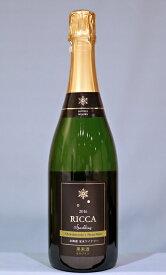 宝水 リッカ シャルドネ ピノノワール スパークリングワイン[2016] Housui RICCA Chardonnay Pino Noir Sparkling
