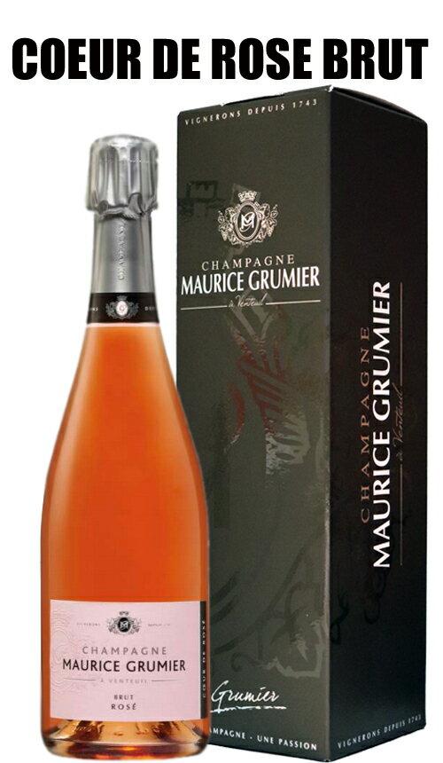 モーリス グルミエ クール・ド・ロゼ ブリュト[NV]MAURICE GRUMIER COEUR DE ROSE BRUT Champagne BOX シャンパーニュ