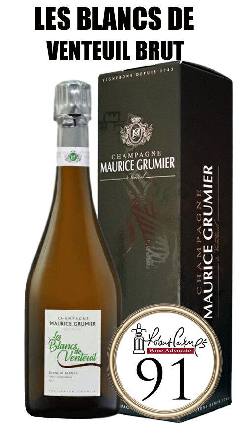 モーリス グルミエ レ・ブラン・ド・ヴァントゥイユ ブリュット[NV]MAURICE GRUMIER LES BLANCS DE VENTEUIL BRUT Champagne BOX シャンパーニュ