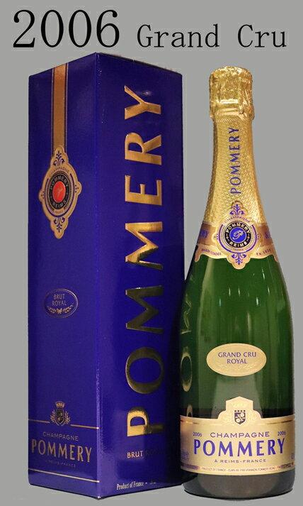 ポメリー ミレジメ グランクリュ ロワイヤル[2006]POMMERY MILLESIME GRAND CRU ROYAL Champagneシャンパーニュ 簡易ギフト箱付き 750ml
