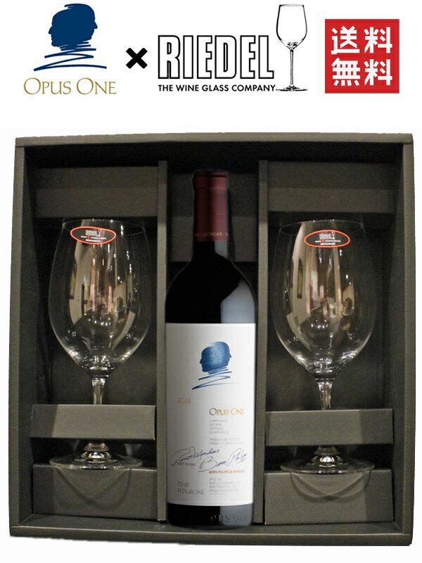 オーパスワン [2014]Opus One Napa リーデル ペアグラス ボルドータイプ ギフトRIEDEL