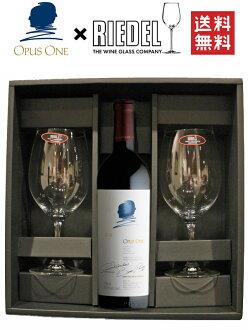 O路徑一[2011]Opus One Napa riderupeagurasuborudotaipugifuto RIEDEL