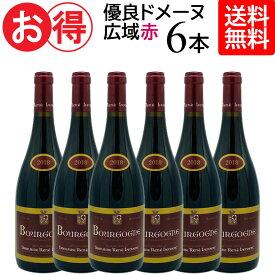【6本セット】ブルゴーニュ ルージュ ドメーヌ ルネ ルクレール[2018]Bourgogne Rouge Pinot Noir Rene Leclerc 750mlルネ・ルクレール ブルゴーニュルージュ ピノノワール 赤ワイン 赤 ワイン セット 赤ワインセット ワインセット ギフト プレゼント お中元