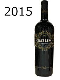 エンブレム カベルネソーヴィニョン マイケル モンダヴィ[2015]EMBLEM Cabernet Sauvignon by Michael Mondavi