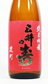 【限定品】三井の寿 純米吟醸 雄町 720ml