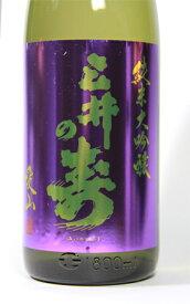 三井の寿 純米大吟醸 愛山 1800ml