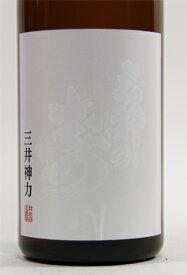 三井の寿 純米大吟醸 三井神力 1800ml