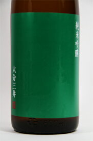 三井の寿 純米吟醸 大分三井 1800ml