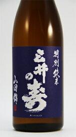 【限定酒】三井の寿 特別純米 山田錦 720ml