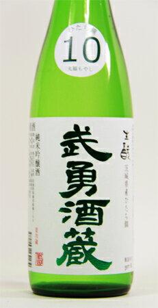 【限定品】武勇 純米吟醸 ひたち錦 生もと720ml