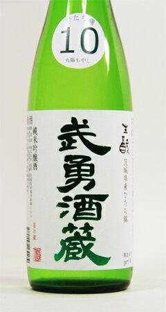 【限定品】武勇 純米吟醸 ひたち錦 生もと1800ml