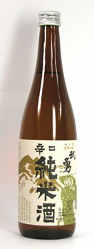 武勇 辛口純米酒 720ml