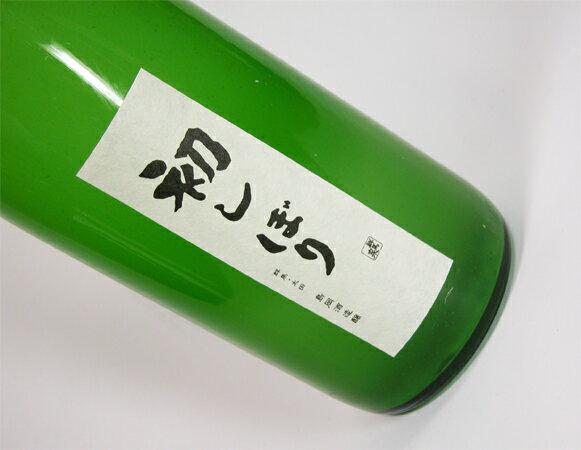 群馬泉 初しぼり 特別本醸造 原酒 生酒 2016 1800ml