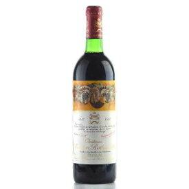 シャトー・ムートン・ロートシルト[1987]750mI【結婚記念日】 【赤ワイン 】【コク辛口】【誕生年】【楽ギフ_包装】【お歳暮】【ワインギフト】《取り寄せ商品》