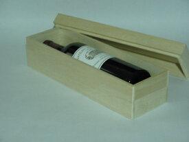 シャトー・マルゴー[1989]750mI【結婚記念日】 【赤ワイン 】【コク辛口】【誕生年】