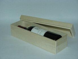 シャトー・ラトゥール [1974]750mI【結婚記念日】 【赤ワイン 】【コク辛口】【誕生年】【お歳暮】《取り寄せ商品に付画像はイメージです。》ラベル汚れあり