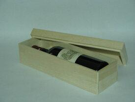 シャトー・ラフィット・ロートシルト[1974]750mI 【結婚記念日】【赤ワイン 】【コク辛口】【お歳暮】【ワインギフト】