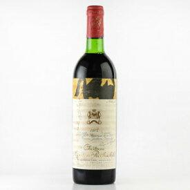 シャトー・ムートン・ロートシルト[1974]750mI【結婚記念日】 【赤ワイン 】【コク辛口】【誕生年】【楽ギフ_包装】【お歳暮】【ワインギフト】