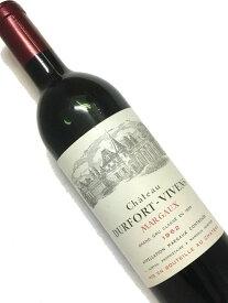 [1962] シャトー・デュル・フォール・ヴィヴァン 730ml【結婚記念日】 【赤ワイン 】【コク辛口】【誕生年】《取り寄せ商品》