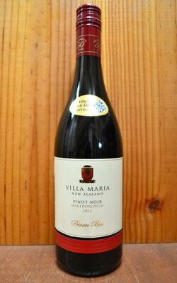 ヴィラ マリア プライヴェート ビン マールボロ ピノ ノワール 2016 ニュージーランドワイナリー世界ワインコンペ最多受賞歴連続30年VILLA MARIA Private Bin Marlborough Pinot Noir [2016a]