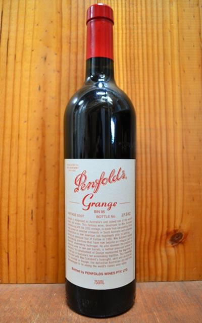 ペンフォールド グランジ 2007 ペンフォールド社元詰 (旧正規代理店輸入品) オーストラリア 赤ワイン 辛口 フルボディ 750ml (ペンフォールド・グランジ)