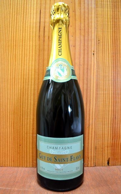 ギィ ド サン フラヴィー シャンパーニュ ブリュット(AOC シャンパーニュ)(ガルデ社) 白 泡 シャンパン シャンパーニュ スパークリング 750ml