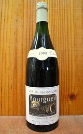 ブルグイユ 1995 カーヴ デュアール ダニエル ガテ フランス ロワール 赤ワイン 辛口 フルボディ 750mlBourgueil [1995] Caves Duhard (Vins de Collection et de Gastronomie) AOC Bourgueil