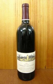 로버트・몬다비・벽 루네・소비니욘[1990]년・궁극 비장 한정 오래 된 술・논피르타・로버트・몬다비・와이나리 Robert Mondavi Cabernet Sauvignon [1990] Oakville (unfiltered)