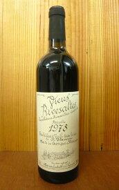 リヴザルト 1978 希少限定古酒 ドメーヌ サント ジャクリーヌ (ヴァン ド ナチュール) 赤ワイン ワイン 甘口 ヴァン ド ナチュレRivesaltes [1978] Domaine Sainte Jaqueline AOC Rivesaltes