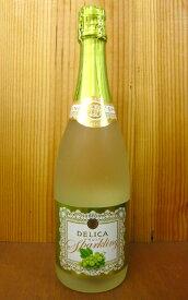 【888均】デリカ フルーツ スパークリング マスカット(フレシネ社) 750ml 6.5%Delica Fruit Sparkling Muscat (Freixenet & Suntory)