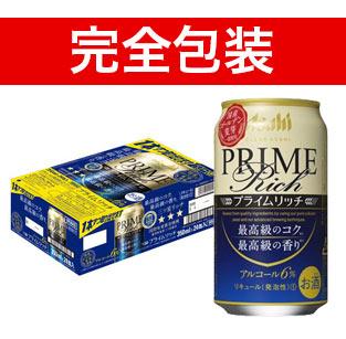 【完全包装】アサヒ プライムリッチ 350ml缶ケース 350ml×24本 (24本入り)【ビール】【国産】【缶ビール】【ギフト】【同梱不可】【お中元】【御中元】Asahi Prime Rich BEER SET 350ml×24