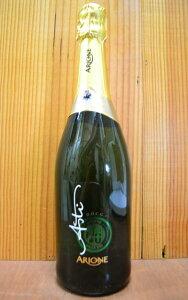 アリオネ・アスティ・スプマンテ・DOCGアスティ 白 泡 シャンパン シャンパーニュ スパークリング 750ml誕生日 ギフト プレゼント 結婚祝 贈り物 結婚 お祝い 記念品