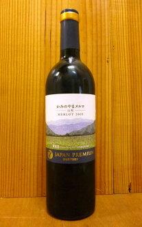 山形kaminoyama、梅洛[2009]年紀、山形縣上山市生產100%法國的橡樹桶9個月成熟、年產衹有的衹1,560條KAMINOYAMA Merlot[2009]