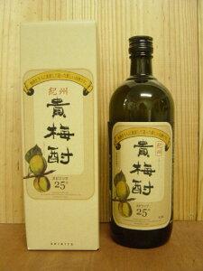 貴梅酎・紀州 25°(スピリッツ50P)KI BAI CYU紀州発!!高級梅酒(南高梅100%)をさらに蒸留したすご〜くいい香り!!の梅グラッパ?梅焼酎?