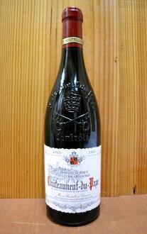 shatonufudeyupapu 2000 domenudeyuodeteruburanshufuransuronu AOC shatonufudeyupapu紅葡萄酒辣味全部的身體~媒介身體750ml Chateauneuf du Pape[2000]Domaine du Haut des Terres Blanches