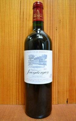 シャトー ジャンデマン 2005 AOCフロンサック(トロカール家) シャトー元詰 赤ワイン 辛口 フルボディ 750mlChateau Jandeman [2005] AOC Fronsac (Vignobles Roy Trocard)