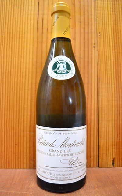 バタール モンラッシェ グラン クリュ 特級 2003 ルイ ラトゥール フランス ブルゴーニュ AOCバタール モンラッシェ グラン クリュ 特級 白ワイン ワイン 辛口 750ml (バタール・モンラッシェ) (ルイ・ラトゥール)Batard Montrachet Grand Cru [2003]