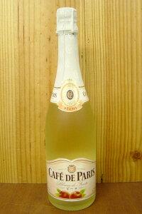 カフェ・ド・パリ・ブラン・ド・フルーツ・ピーチ・やや甘口・フルーツ・スパークリング Cafe de Paris Les Blancs de Fruits Peche