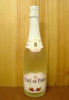 長處的稍稍帶甜味的發泡甜口、水果·發泡Cafe de Paris Les Blancs de Fruits Lichi荔枝的香味和細致的起泡咖啡廳·do·巴黎·勃朗·do·水果·荔枝稍稍適合酒精次數6%的女性喝,感覺和kiri冷卻,三明治