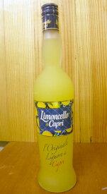 リモンチェッロ・リモンチェッロ・ディ・カプリ社・IGP認定・ソレンド半島産フェッミネッロ種100%天然レモン使用! Limoncello di Capri Tradizionale Liquore di Limoni Isola di Capri