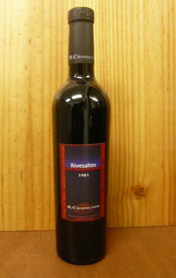 リヴザルト 1981 M.シャプティエ社 天然甘口赤ワイン 赤ワイン ワイン フルボディ 500mlRivesaltes [1981] M.Chapoutier AOC Rivesaltes