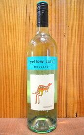 イエロー テイル(イエローテール) モスカート カセラ ワイン エステイトYellow tail Moscato Casella Wines